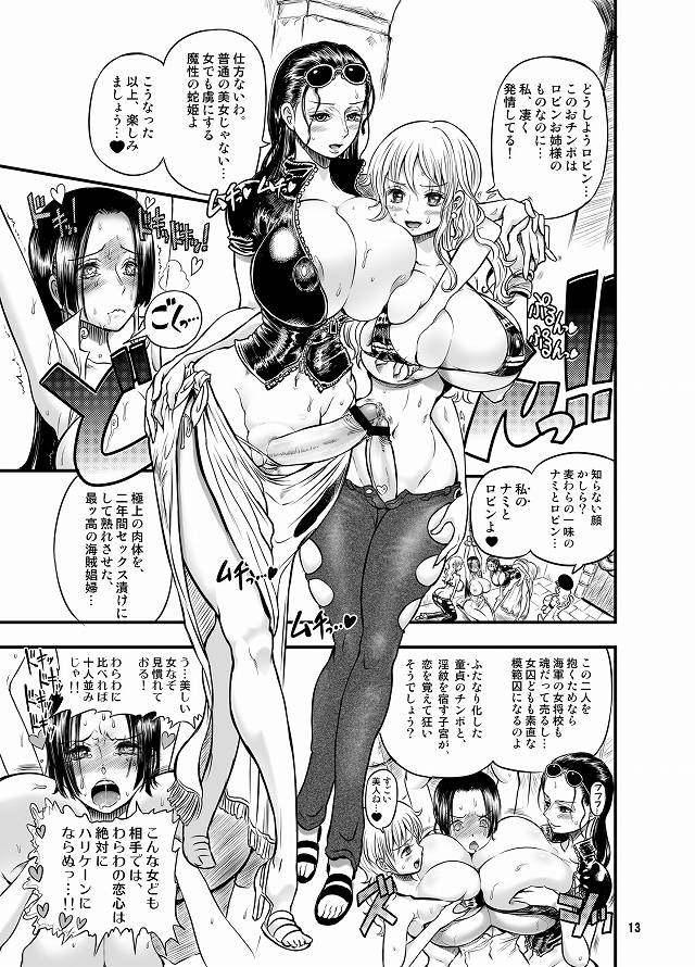 ワンピース エロマンガ・同人誌4008