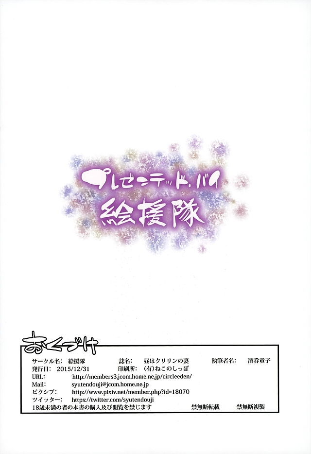 ドラゴンボール エロマンガ・同人誌10036