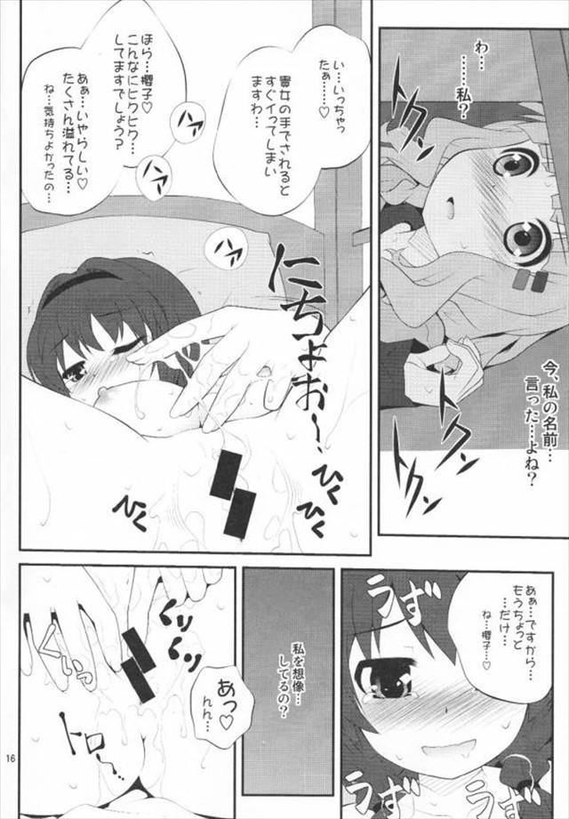 ゆるゆり エロマンガ・同人誌40015