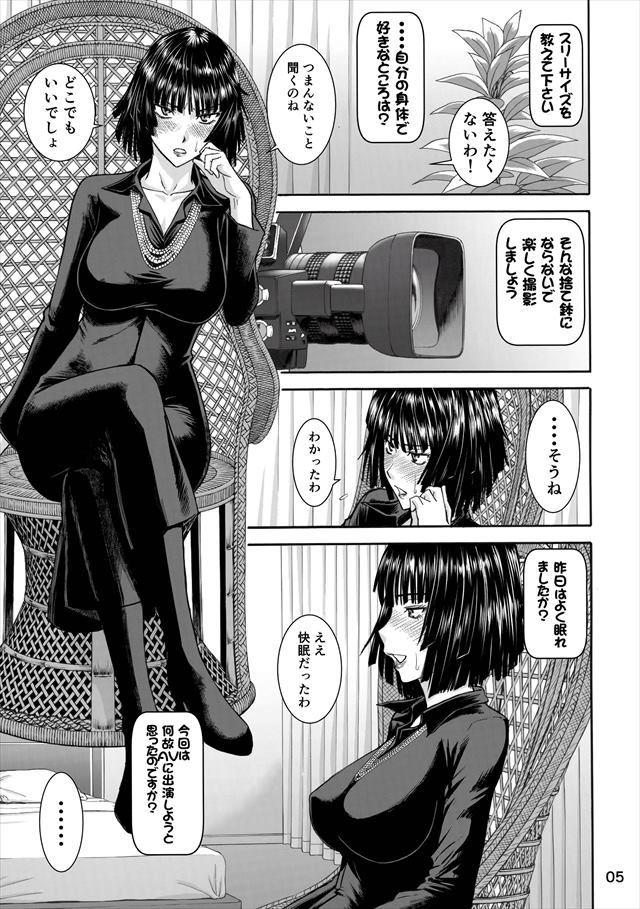 ワンパンマン エロマンガ・同人誌4005