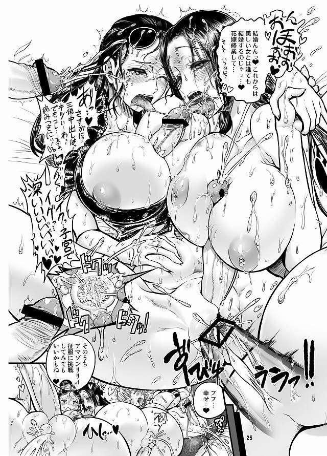 ワンピース エロマンガ・同人誌4021