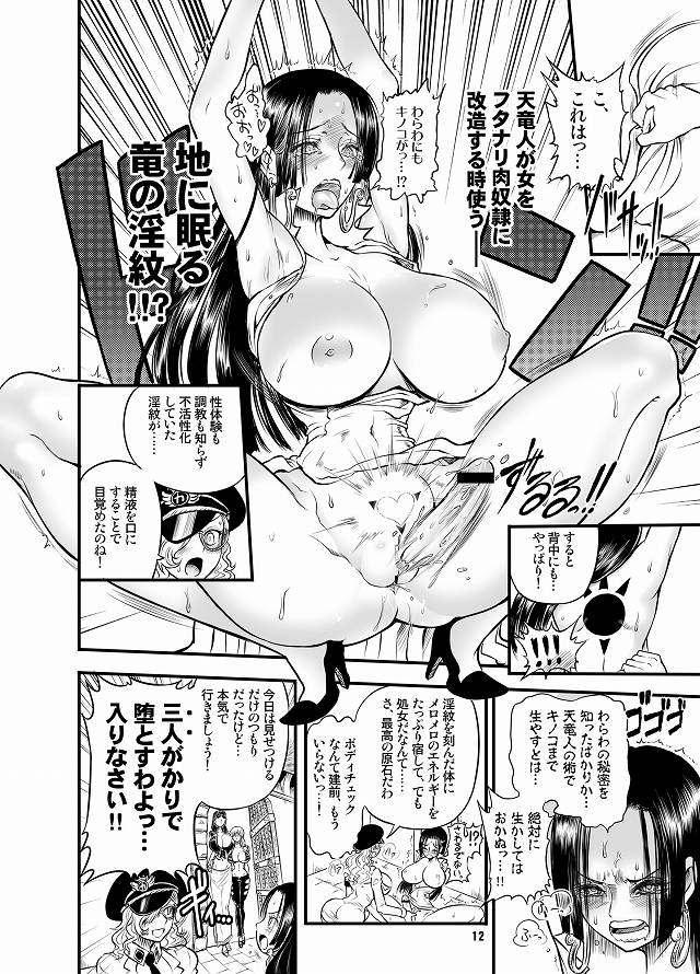 ワンピース エロマンガ・同人誌4007