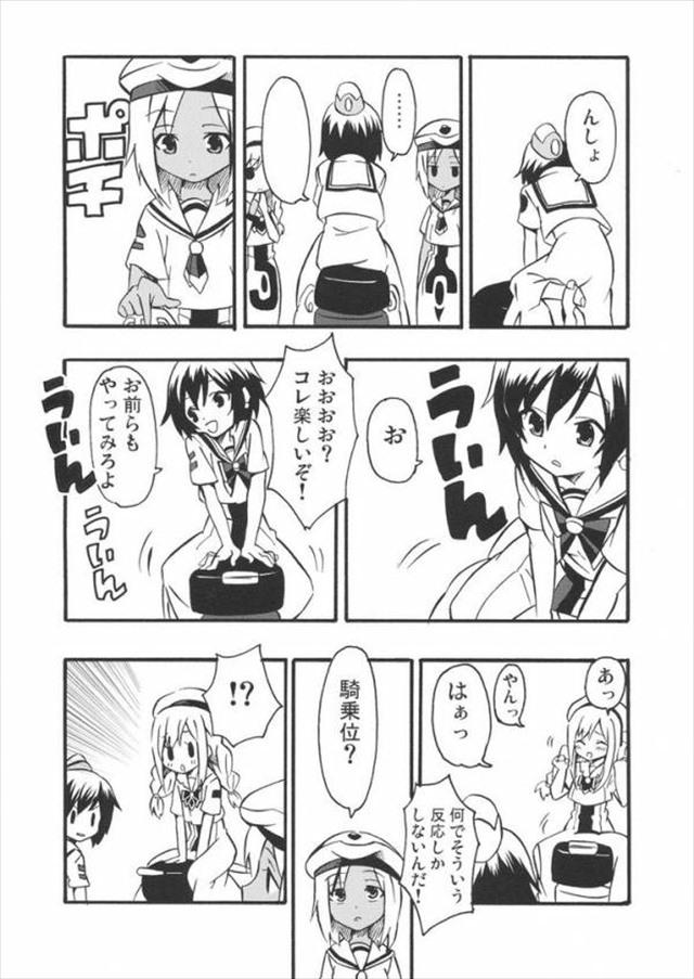 aria エロマンガ・同人誌6072