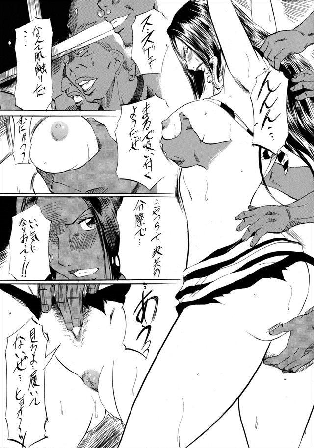 ワンピース エロマンガ・同人誌6018