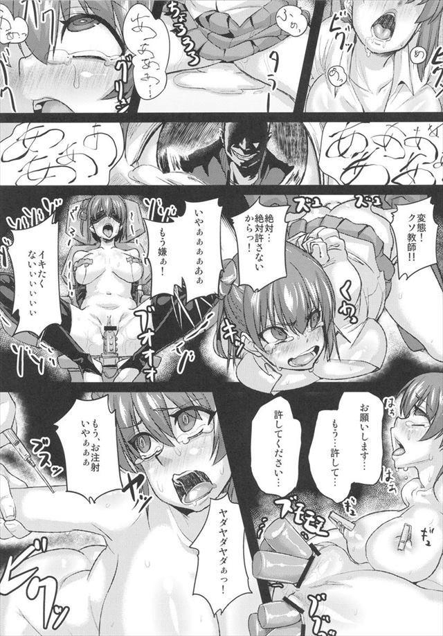 俺ガイル エロマンガ・同人誌6003