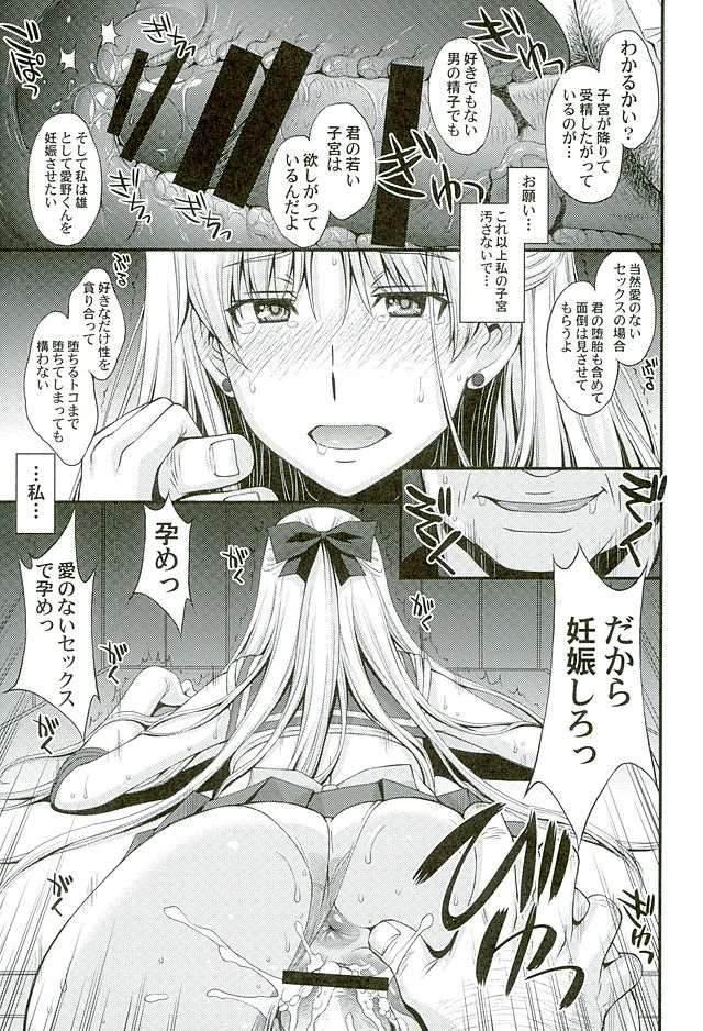 セーラームーン エロマンガ・同人誌10020