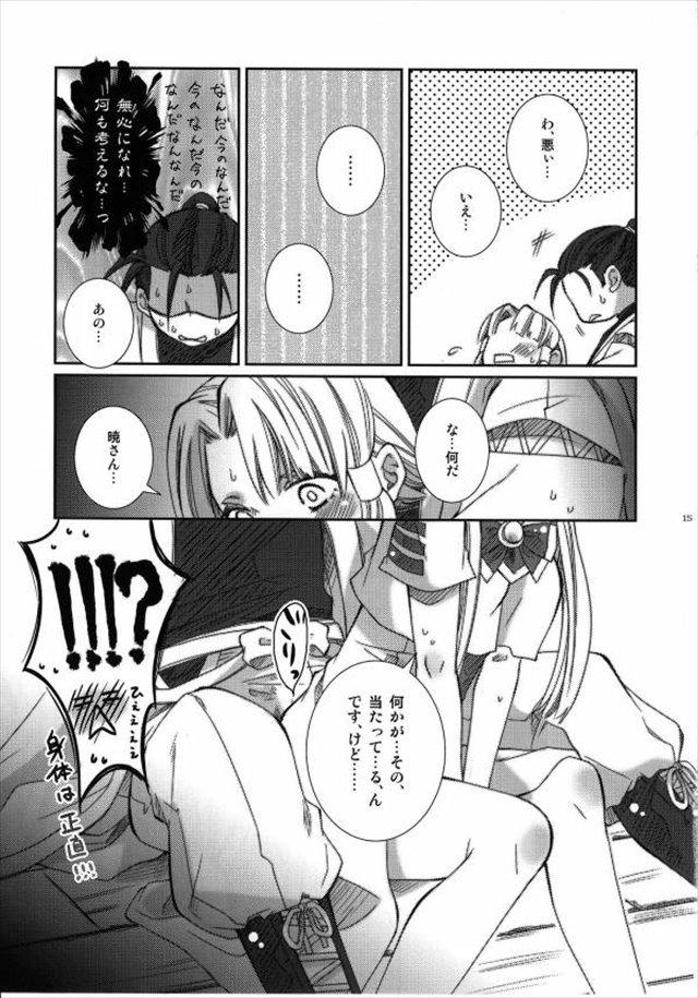 aria エロマンガ・同人誌10013