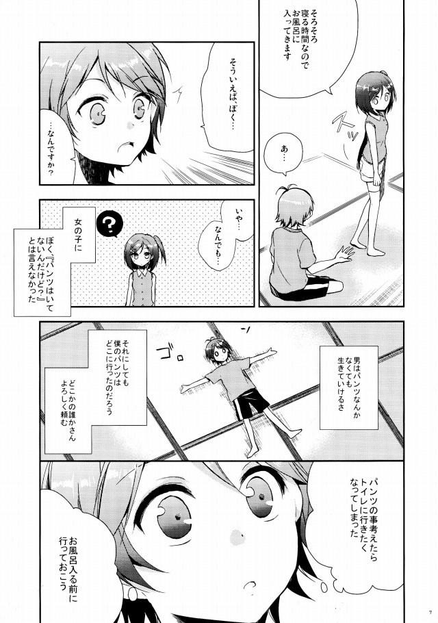 変猫 エロマンガ・同人誌7004
