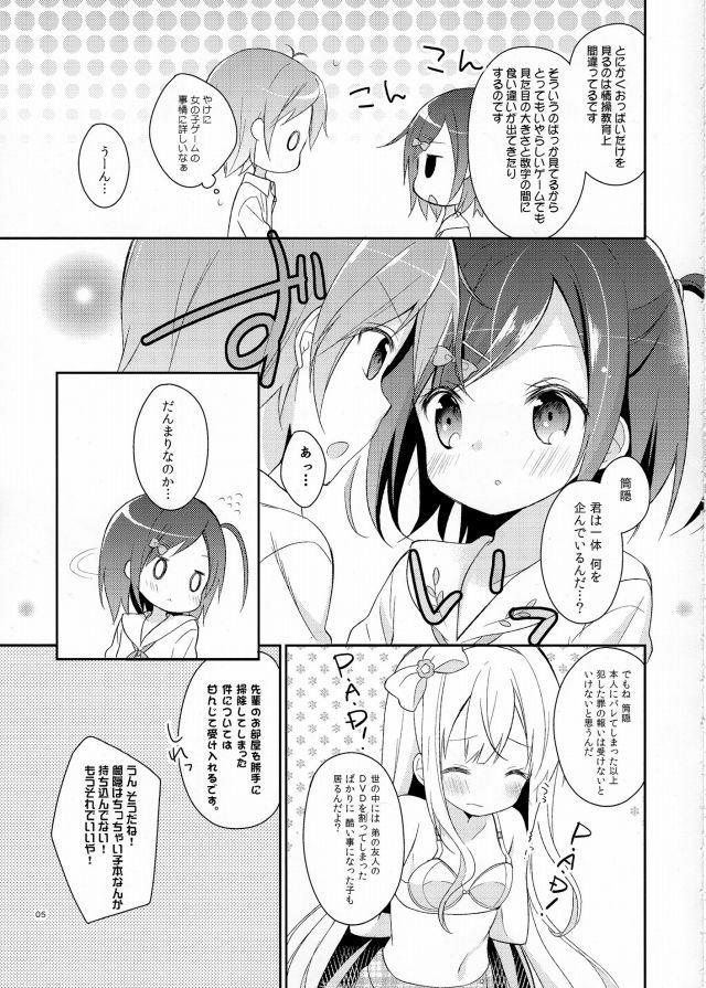 変猫 エロマンガ・同人誌18004