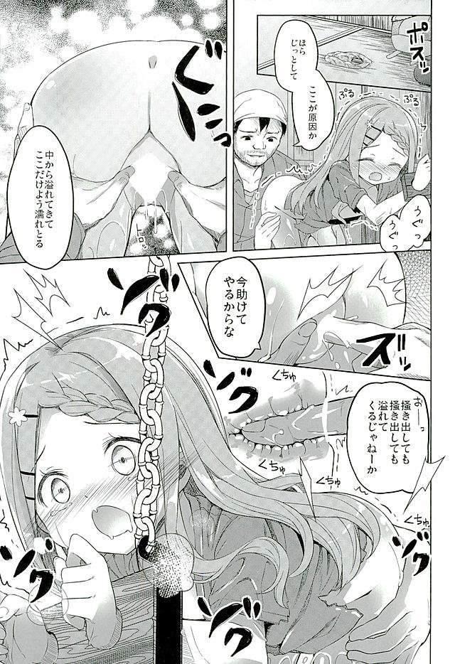 ヤマノススメ エロマンガ・同人誌7017