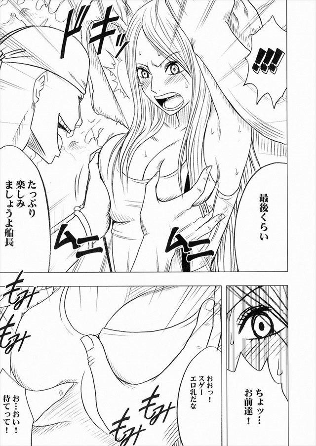 ワンピース エロマンガ・同人誌15008