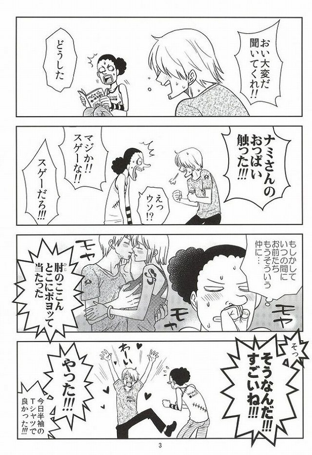 02oneonepeace1
