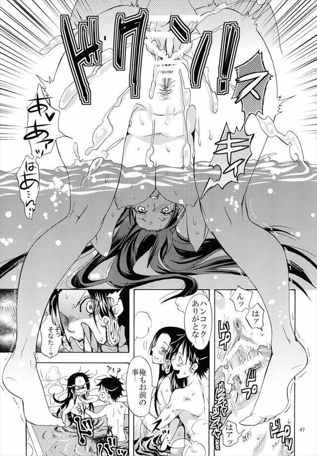 ワンピース エロマンガ・同人誌38047