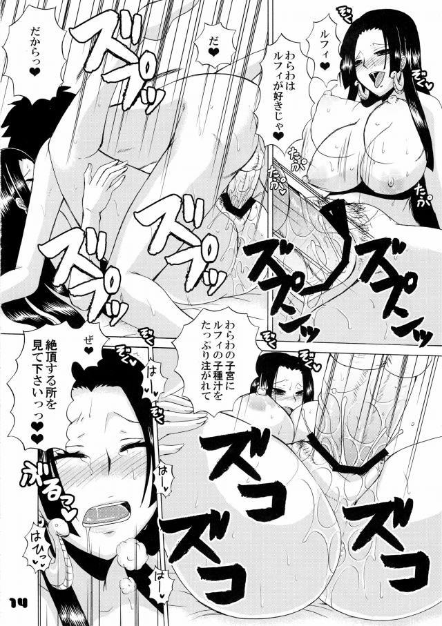 ワンピース エロマンガ・同人誌21011