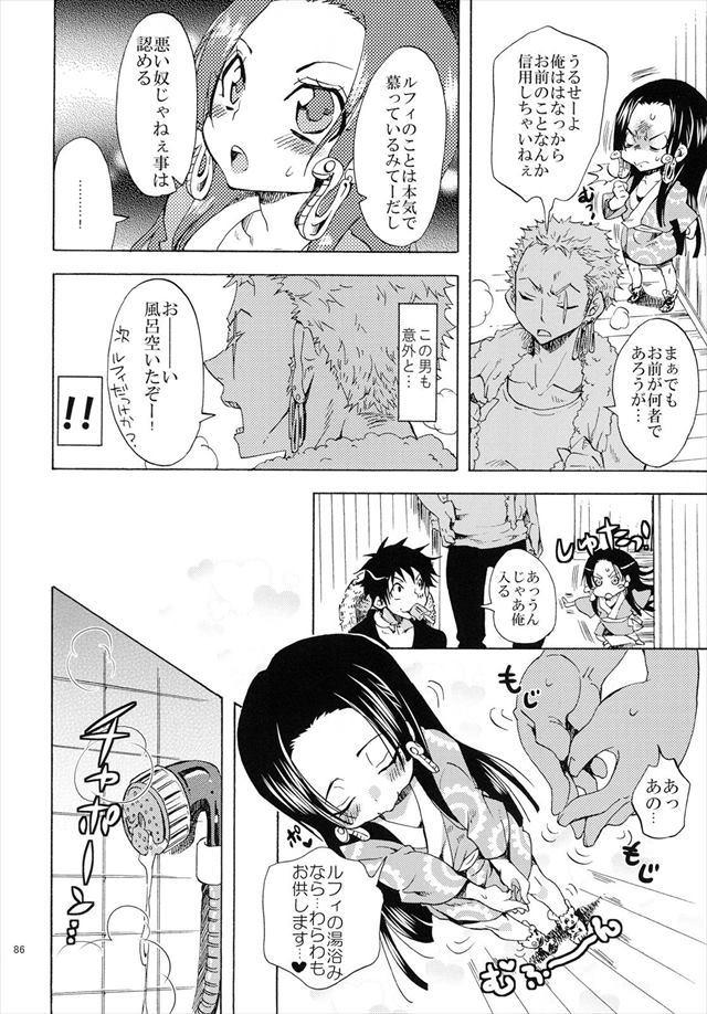 ワンピース エロマンガ・同人誌38086