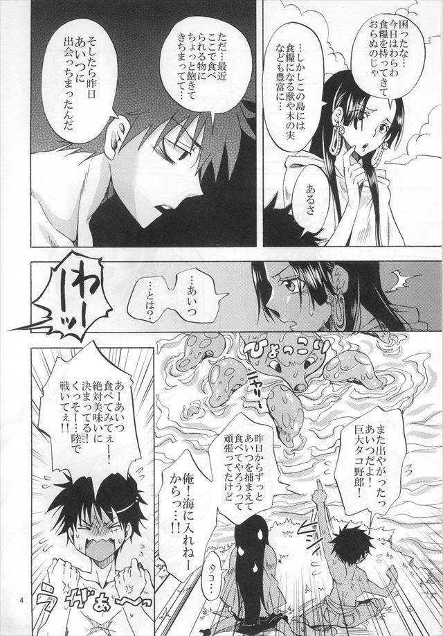 ワンピース エロマンガ・同人誌36003