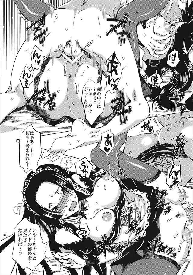 ワンピース エロマンガ・同人誌39017