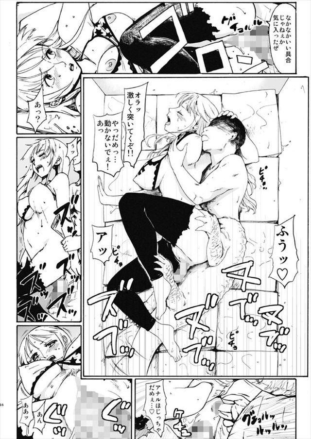 ワンピース エロマンガ・同人誌28015