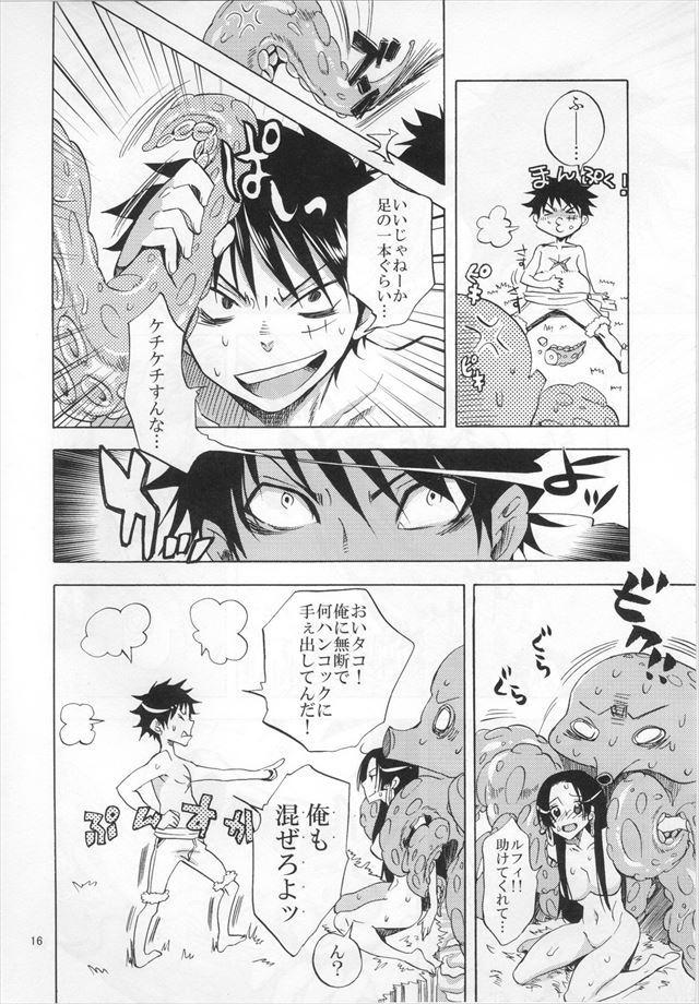 ワンピース エロマンガ・同人誌36015