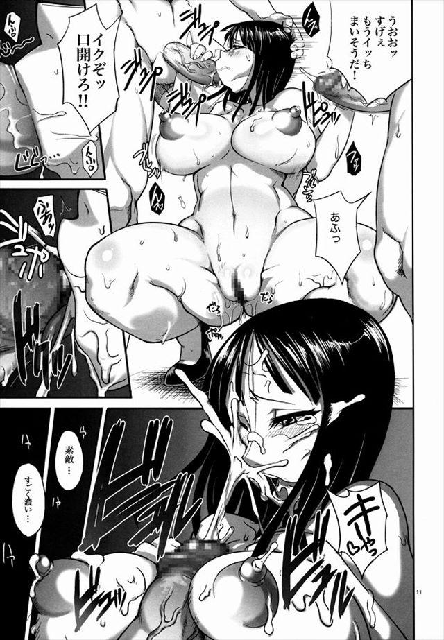ワンピース エロマンガ・同人誌29010