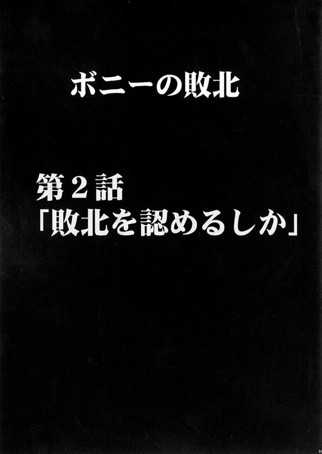 ワンピース エロマンガ・同人誌15022