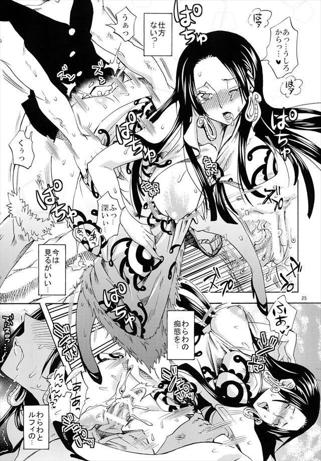 ワンピース エロマンガ・同人誌38025