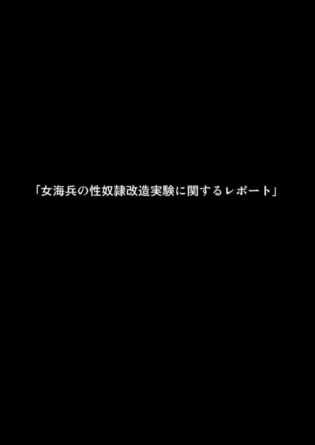 ワンピース エロマンガ・同人誌28002