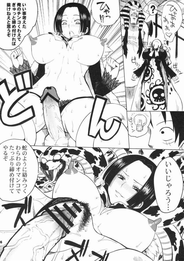 ワンピース エロマンガ・同人誌23004