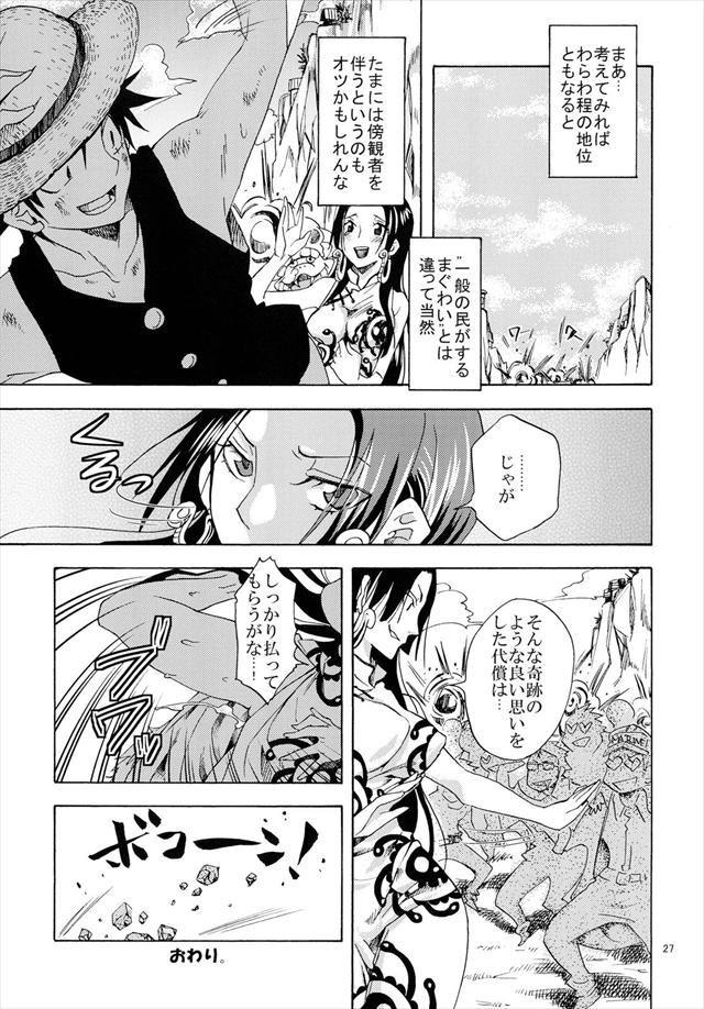 ワンピース エロマンガ・同人誌38027