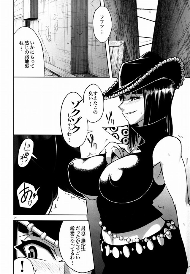 ワンピース エロマンガ・同人誌29003
