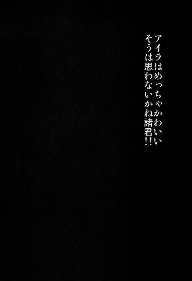 ガンダムビルドファイターズ エロマンガ・同人誌15003