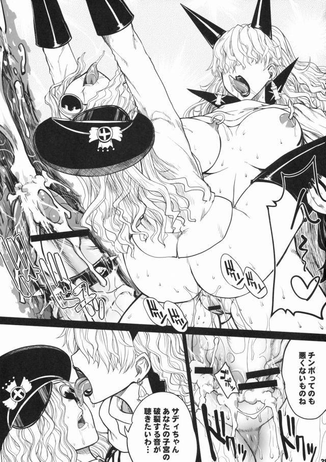 ワンピース エロマンガ・同人誌23027