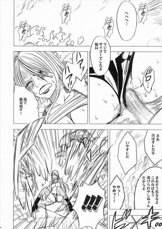 ワンピース エロマンガ・同人誌15041