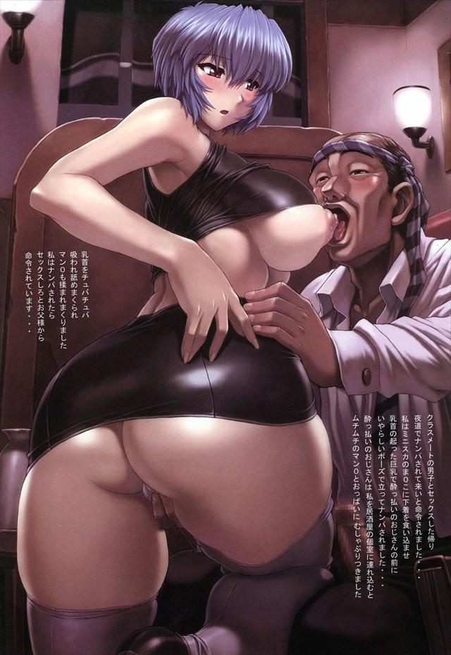 エヴァ エロマンガ・同人誌10007
