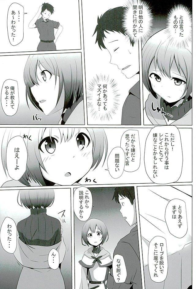 ゲート エロマンガ・同人誌1004