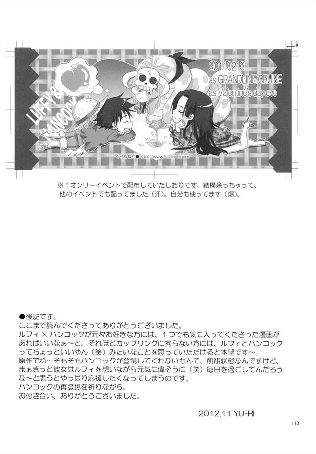 ワンピース エロマンガ・同人誌38113