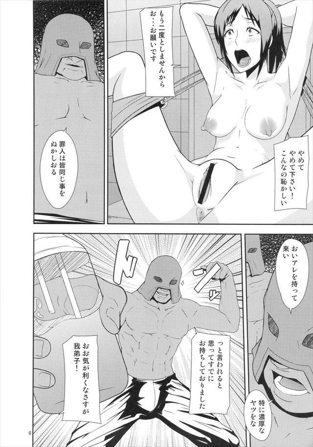 進撃の巨人 エロマンガ・同人誌11005