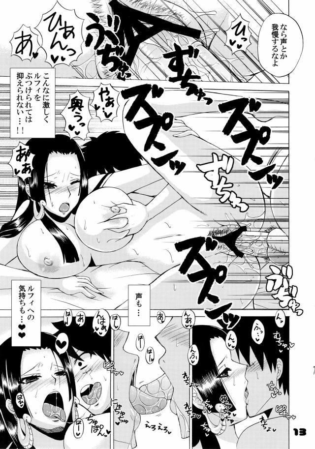 ワンピース エロマンガ・同人誌21010