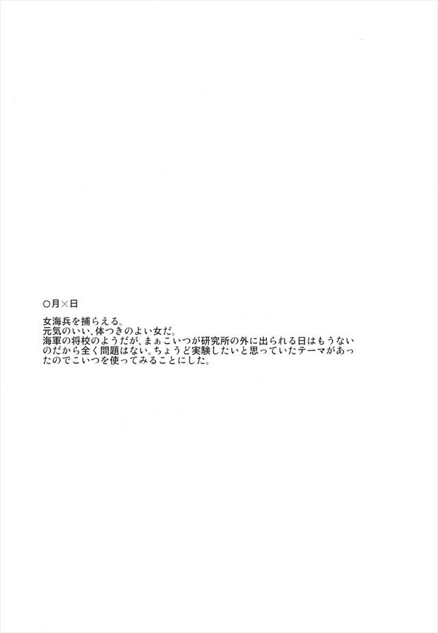ワンピース エロマンガ・同人誌10003