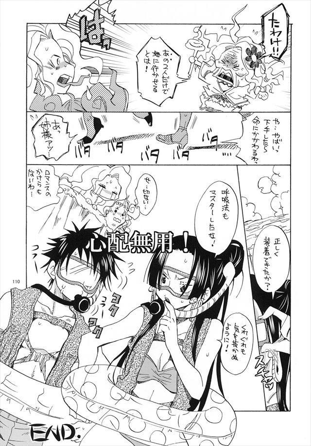 ワンピース エロマンガ・同人誌38110