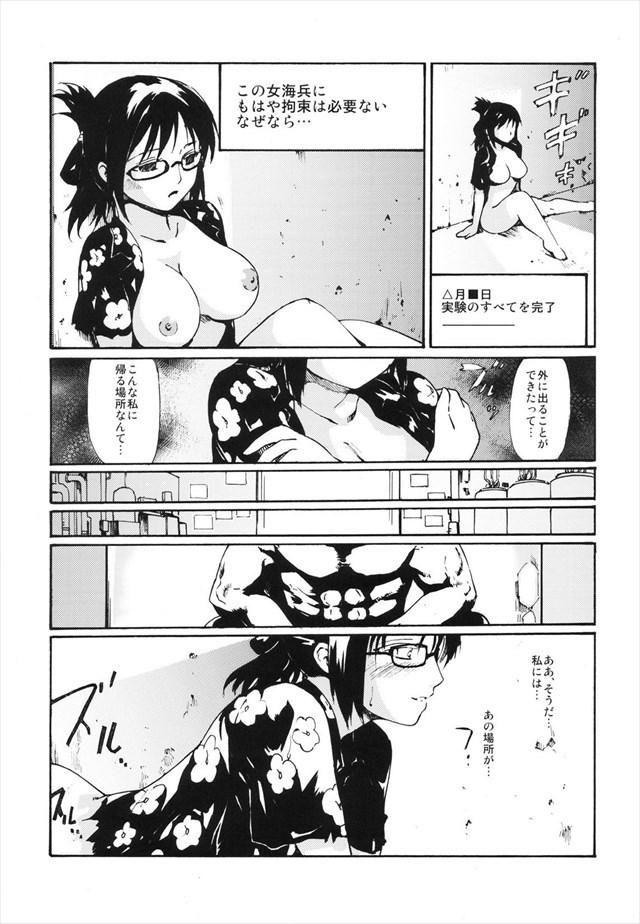ワンピース エロマンガ・同人誌10024