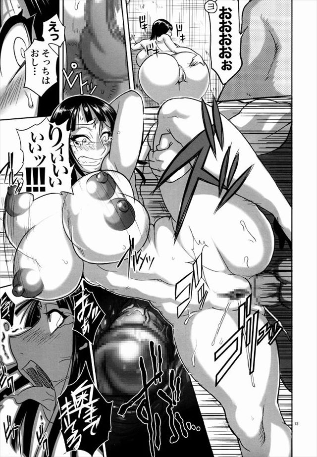 ワンピース エロマンガ・同人誌29012