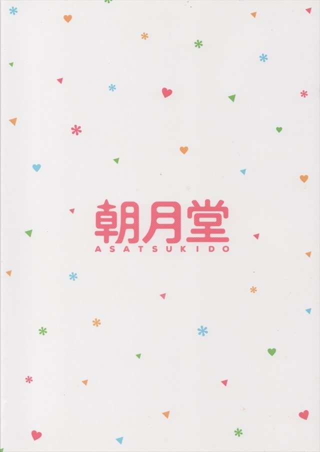 ガルパン エロマンガ・同人誌11030
