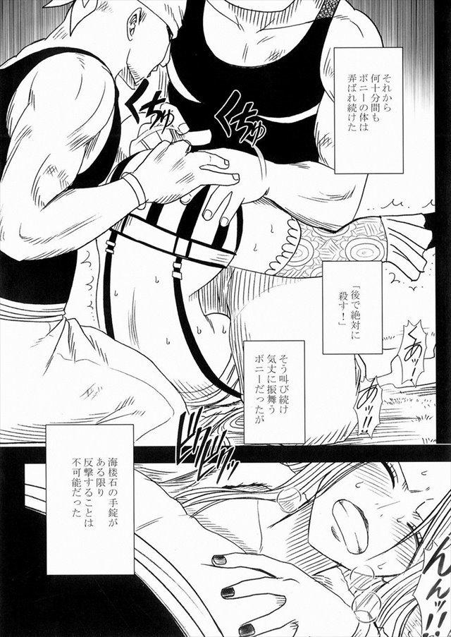 ワンピース エロマンガ・同人誌15028