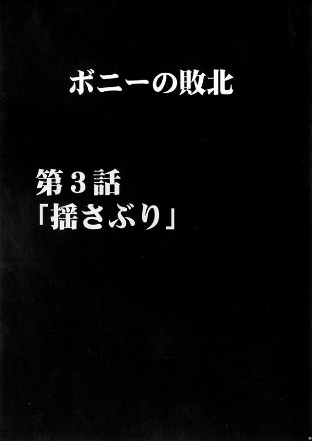 ワンピース エロマンガ・同人誌15044