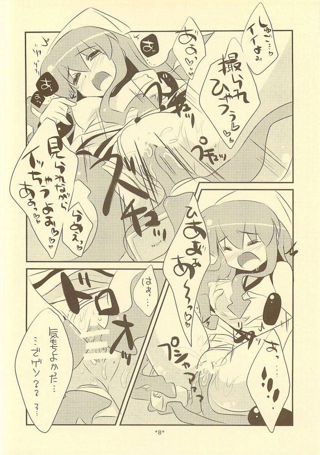 イカ娘 エロマンガ・同人誌11007