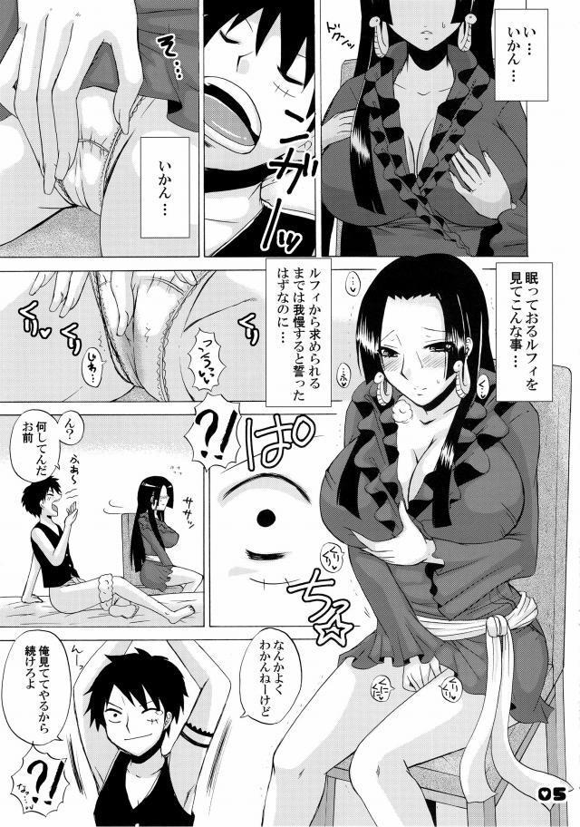 ワンピース エロマンガ・同人誌21003