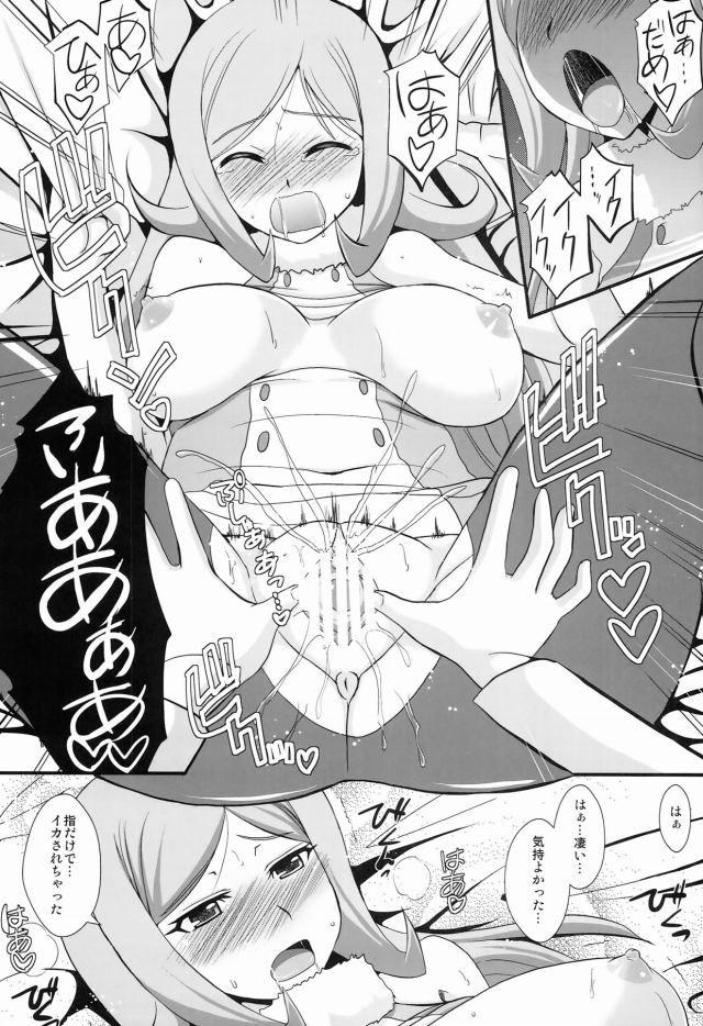ガンダムビルドファイターズ エロマンガ・同人誌15016