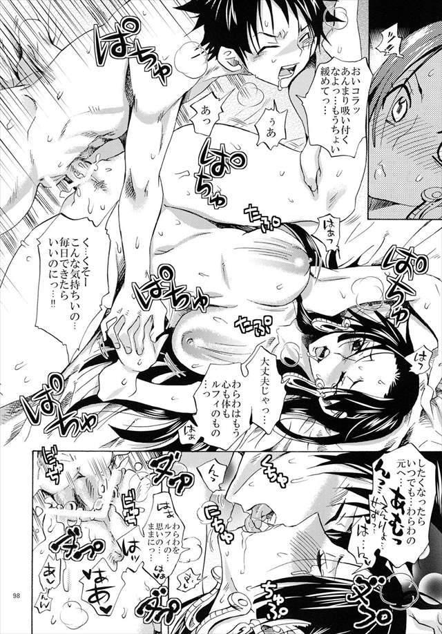 ワンピース エロマンガ・同人誌38098