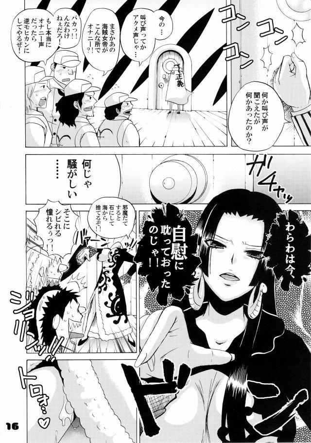 ワンピース エロマンガ・同人誌21013